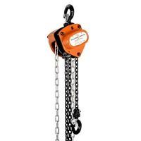 LiftSafe Chain Block